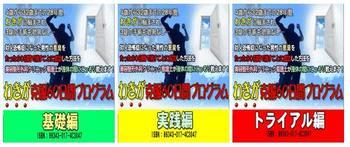 1650_wakiga_60_nakamura (by rkoyama77@gmail.com - 3).JPG